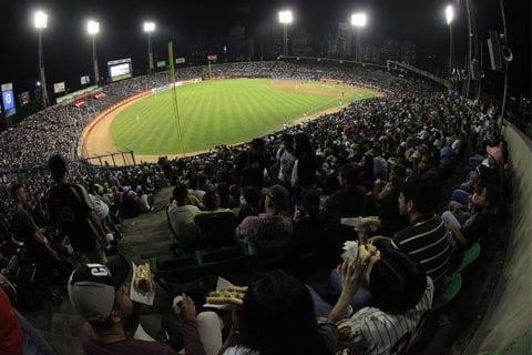 Valencia estadio de Beisbol