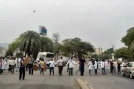 """Carencias mantienen en las calles a personal del hospital del IVSS """"César Rodríguez"""" de Puerto La Cruz"""