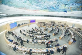 ONU Resolución